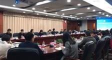 全国高校职业资格认证联席会议召开(第一期)(图文)