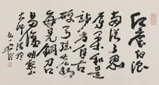 中餐工艺师职业资格证书