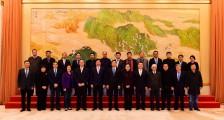 """陆一 飞先生赴全国政协礼堂演讲""""一万个太阳""""公益之路"""