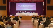 2019年江苏教育经济研究会学术年会暨青年论坛召开