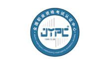 JYPC:中国第三方职业资格证书的榜样(图文)